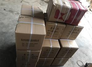 204机械密封打包发货